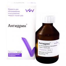 Ангидрин ВладМиВа для сушки и обезжиривания твердых тканей зуба 20 мл