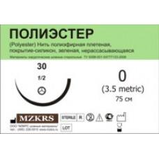 Полиэстер М4 (1) 75-ПЭПС 4012К1 25 шт