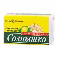 Мыло хозяйственное Солнышко 140 г