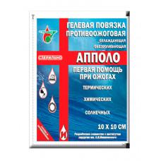 Повязка гелевая противоожоговая Апполо 10х10 см
