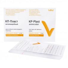 КП-Пласт-антимикробный 5х10 см 2 шт