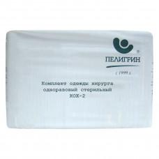 Комплект одежды хирурга одноразовый стерильный Пелигрин КОХ2 30 шт