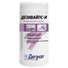 Дезивайпс-И салфетки дезинфицирующие в банке 140x170 мм 60 шт