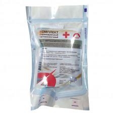 Комплект индивидуальный противоожоговый с перевязочным пакетом ФЭСТ №2 1426