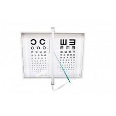 Осветитель таблиц в комплекте с таблицами Аппарат Ротта