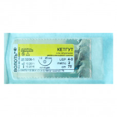 Кетгут USP (2/0) режущая игла грань внутрь 35 мм 45 см изгиб 3/8 12 шт