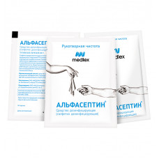 Альфасептин салфетки 100 шт