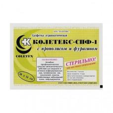 Салфетки Колетекс с прополисом и фурагином 6х10 см