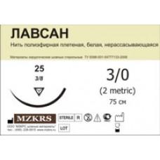 Лавсан плетеный М3.5 (0) колющая игла 30 мм 75 см 25 шт
