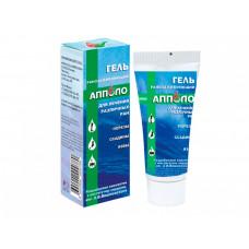 Гидрогель с антимикробным обезболивающим и охлаждающим действием для заживления ран стерильный 20 г