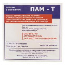 Раневое покрытие впитывающее для лечения гнойных ран, пролежней, ожогов, ПАМ-Т 10х10 см