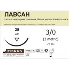 Лавсан плетеный М3.5 (0) режущая игла 35 мм 75 см 25 шт 3512Р1