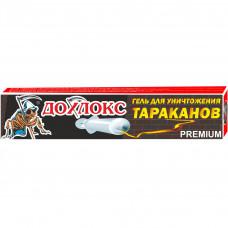 Дохлокс гель от тараканов Премиум 20 мл