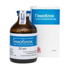 Средство гемостатическое Гемоблок 50 мл