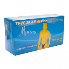 Трусики-бикини для депиляции женские White line 50 шт