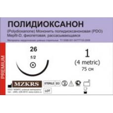 Полидиоксанон М1.5 (4/0) 75-ПДО