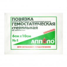 Повязка ПАГ Апполо Гем гемостатическая атравматичная стерильная №1 6х10 см