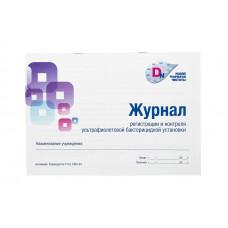 Журнал регистрации и контроля работы бактерицидной установки Дезнэт 48 страниц