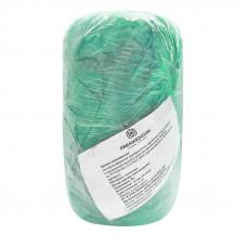 Бахилы гладкие 2,3г (20мкм) ЦВЕТНЫЕ Зеленые  (50пар/уп)