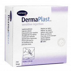 Пластырь Dermaplast injection инъекционный 1,6х4 см 250 шт