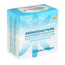 Пластырь Leiko полимерный 2,5 см 5 м 12 шт