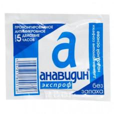 Анавидин-Экспроф саше салфетки дезинфицирующие 160 шт