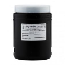 Емкость-контейнер для медицинских отходов Олданс 1 л класс Г черный одноразовый