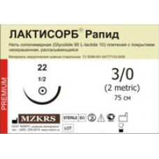 Лактисорб М2 (3/0) колющая игла премиум 75-ПГЛ 25 шт 2012К1