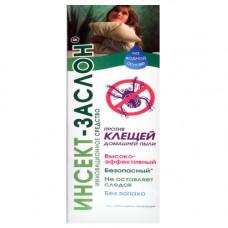 Инсект-Заслон средство от клещей домашней пыли 200 мл