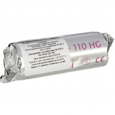 Бумага для УЗИ рулон CLINICAL 110 HG (Type V) 110 мм 18 м аналог SONY 110HG