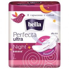 Прокладки гигиенические ультратонкие bella Perfecta Ultra Night 7 шт