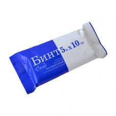 Бинт 32 г/м нестерильный 10 см 5 м индивидуальная упаковка 450 шт