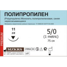 Нить Полипропилен М1 (5/0) 75-ППИ 1312Т2 12 шт