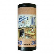 Мешки для мусора 20 мкр 42,5x49,5 см 20 л черные 30 шт