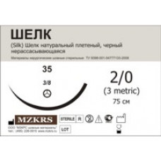 Шелк плетеный М2 (3/0) 75 см 2512K1