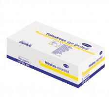 9925242 Очки защитные Foliodress eye protect