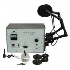 Аппарат для УВЧ-терапии УВЧ- 30.03-Нан-ЭМА переносной