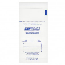 Пакет из влагопрочной бумаги для медицинской воздушной и паровой стерилизации Клинипак 250х450 мм белый 100 шт