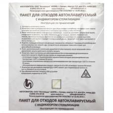 Пакеты для автоклавирования отходов с индикатором Инновация 650х750 мм прозрачные 100 шт