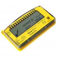 Фридж-тег 2 +2С +8С термоиндикатор