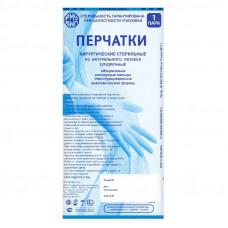 Перчатки латексные хирургические стерильные опудренные текстурированные анатомические AQL-1 размер 7