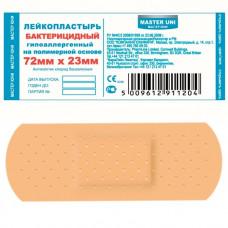 Пластырь Master Uni бактерицидный 2,3х7,2 см 100 шт
