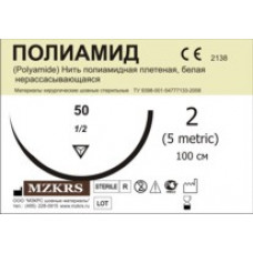 Нить Полиамид плетеный М2 (3/0) 75-ПАП 062512К1 25 шт