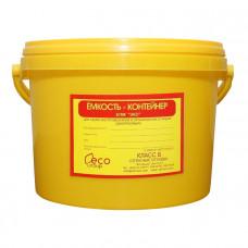 Контейнер для медицинских отходов ЕПМ-02 класс Б 3 л