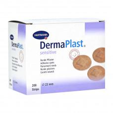 Пластырь Dermaplast sensitive гипоалергенный 22 мм 200 шт