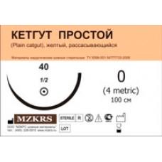 Кетгут (4/0) 17 мм 75 см 1/2 36 шт