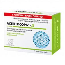 Сорбент Асептика Асептисорб-Д 1 г 5 шт
