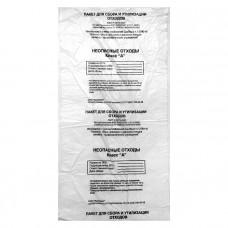 Мешки для медицинских отходов Архимед класс А 330х300 мм 40 микрон