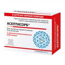 Сорбент Асептика Асептисорб 1 г 5 шт