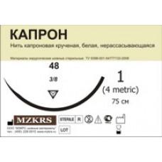 Капрон крученый М2 (3/0) 75-КК 100 шт